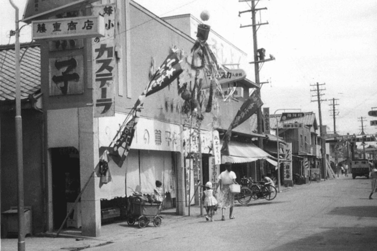 戦後店舗写真