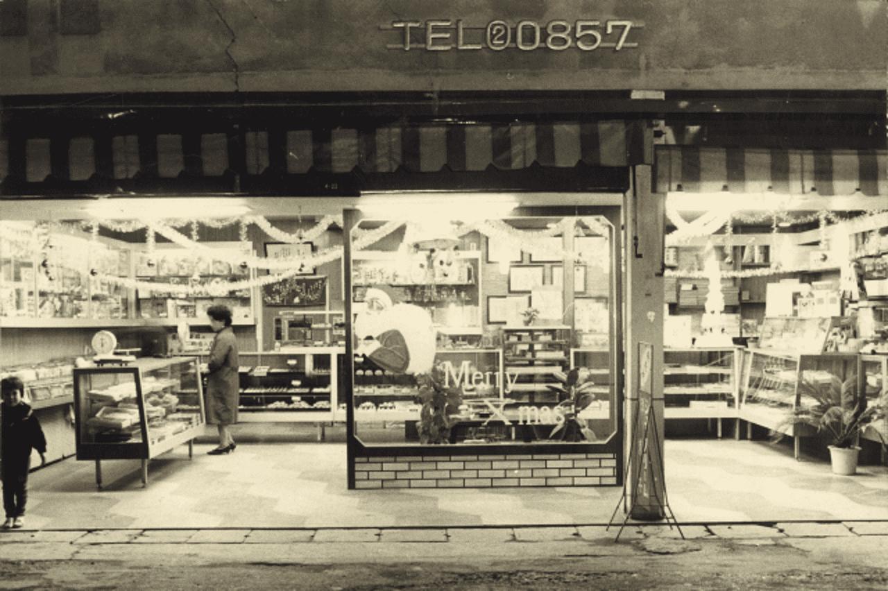 昭和41年頃店舗写真